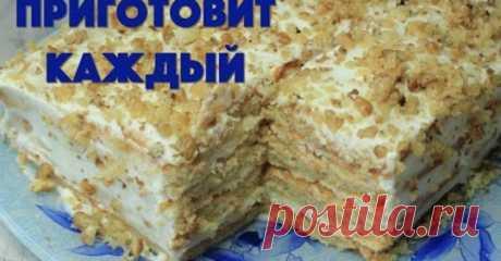(4) Татьяна Вкусная