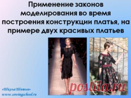 Белое болеро (Вязание спицами) | Журнал Вдохновение Рукодельницы