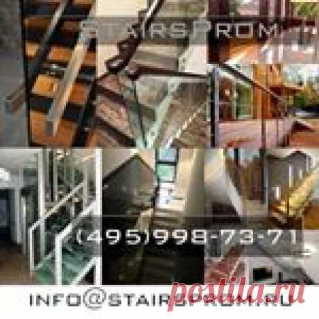 Лестницы - ограждения на Заказ (@stairsprom) • Фото и видео в Instagram 1,720 подписчиков, 7,463 подписок, 543 публикаций — посмотрите в Instagram фото и видео Лестницы - ограждения на Заказ (@stairsprom)