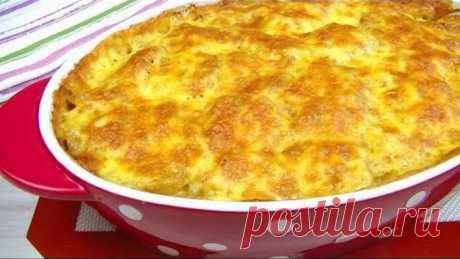 Картофель по-царски – вкуснейшее горячее блюдо.