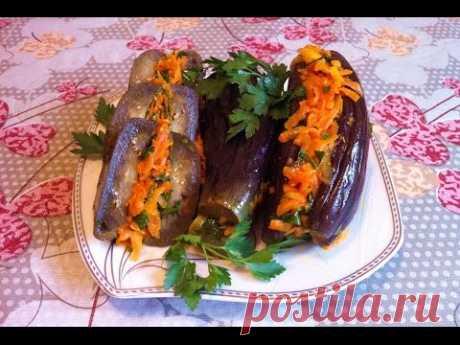 Маринованные Баклажаны с Морковкой / Pickled Eggplant / Очень Простой Рецепт (Закуска)