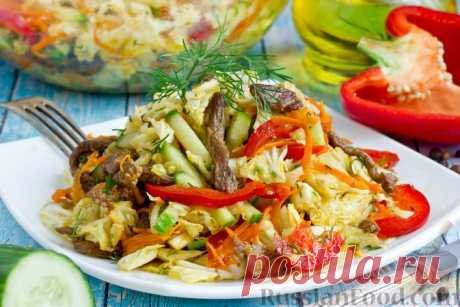 Рецепт: Салат с мясом и овощами на RussianFood.com