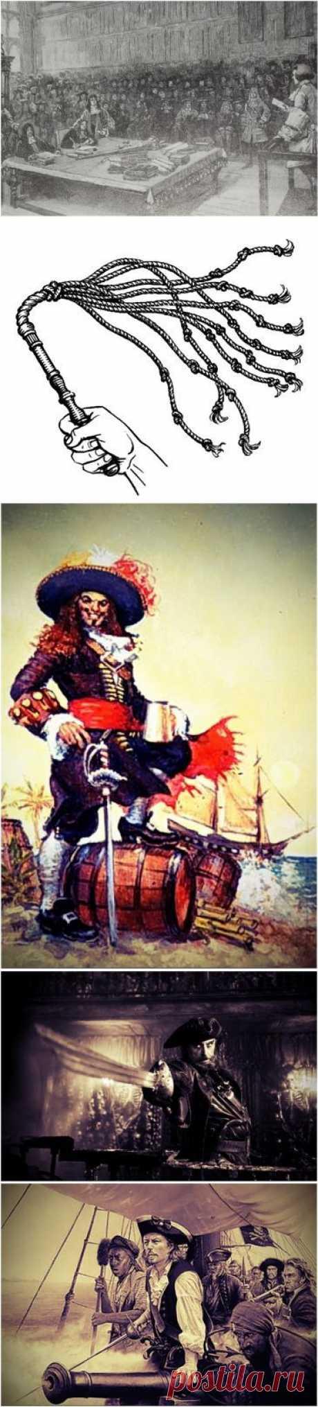 Пираты Вест-Индии и Индийского океана второй половины XVII — начала XVIII века (продолжение) » Военное обозрение
