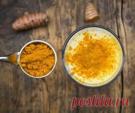 Золотой ингредиент: рецепты молодости с куркумой Куркума – перемолотые в порошок корни одноименного растения. Во многих восточных странах куркуму активно используют в косметологии.