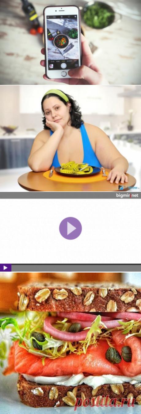 Правильный ужин: как и что есть вечером, чтобы похудеть - Диеты и правильное питание, похудение: диета для похудения - Диеты и питание - IVONA - bigmir)net - IVONA bigmir)net