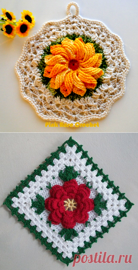 Volume a flower tack - record of the user Natalya (Natalya) in the community Knitting a hook in category Knitted a hook accessories