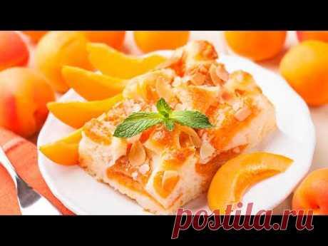 Абрикосовый пирог - рецепт со 100% результатом!