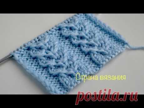Узоры спицами. Фантазийный узор.  Knitting patterns. Fantasy pattern.