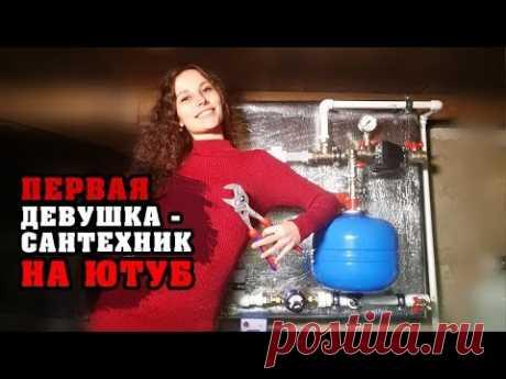 Del fontanero por las manos femeninas   los trabajos De técnica sanitaria   el Abastecimiento de agua y el sistema de la calefacción