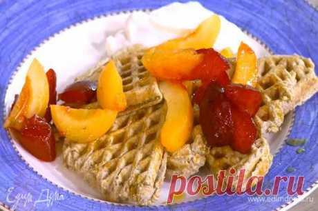 Гречишные вафли с фруктами и йогуртом , пошаговый рецепт на 2944 ккал, фото, ингредиенты - Юлия Высоцкая