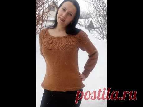 Пуловер спицами с ажурной кокеткой узором листья//Экспресс МК