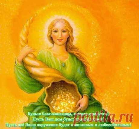 """Богиня Абунданция """"Новый подход для благосостояния в жизни человека"""" - Возрождение Души для Новой жизни"""