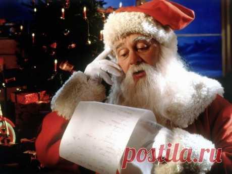 Письмо для Деда Мороза   Уютный бложек   Яндекс Дзен