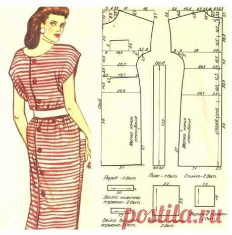 Платье простого кроя с застежкой на спине