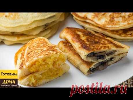 Astounding Pancakes Pies. More simply and more tasty than the recipe you will not find! Two types of a stuffing.