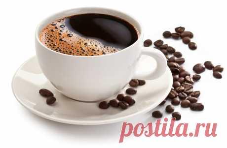 Начать свой день с кофе - это правильно! - Самое прекрасное на земле - это жизнь!