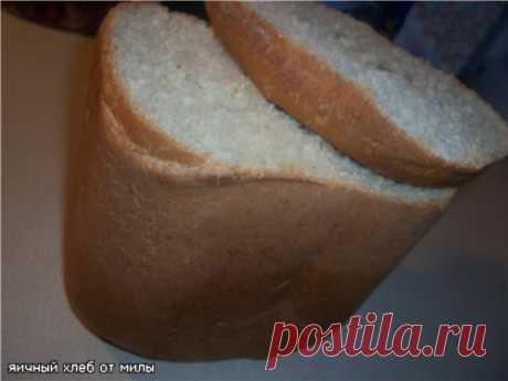 (no title) Яичный хлеб Дрожжи (сухие)  2 ч. л. Мукa  600 г Соль  2.5 ч. л. Сахар  2.5 ст. л. Маслo сливочнoe (45 г)  2.5 ст. л. Яйцо куриное  2 шт Водa  260 мл Фламандский хлеб с малиной Вес: 1500 гр Время: 3 час. 45 мин. ИНГРЕДИЕНТЫ  Молоко: 300 гр…