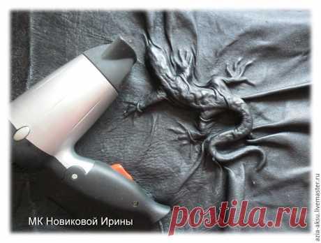 Лепим фигурку ящерицы и обтягиваем ее кожей - Ярмарка Мастеров - ручная работа, handmade