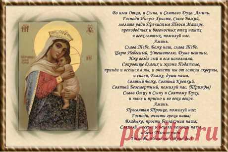 10 orthodox icons with prayers.