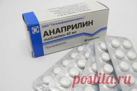 Anaprilin, overdose and poisoning: consequences As there is an overdose anapriliny and what symptoms arise at the same time. Anapriliny we will tell about overdose consequences in article.