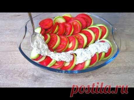 Кабачки с Помидорами под сметанным соусом и сыром