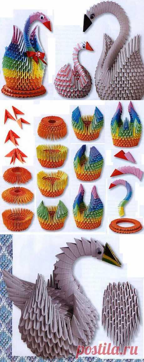 Лебеди оригами / Оригами / В рукоделии