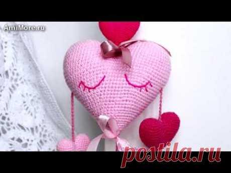 Амигуруми: схема Сердечко. Игрушки вязаные крючком - Free crochet patterns.