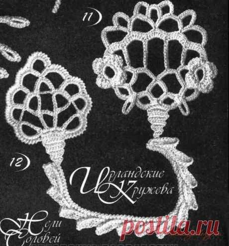 Вязание крючком и спицами/Crochet and knitting: Мотивы для ирландского кружева ЧЕРТОПОЛОХ