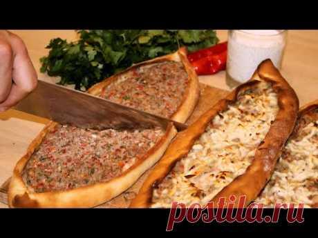 ПИДЕ турецкая кухня. Пицца больше не нужна! Готовит Никита Сергеевич