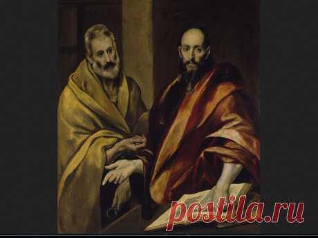 Это он создал, по сути, христианство? Апостол Павел | Личное мнение о людях и событиях | Яндекс Дзен