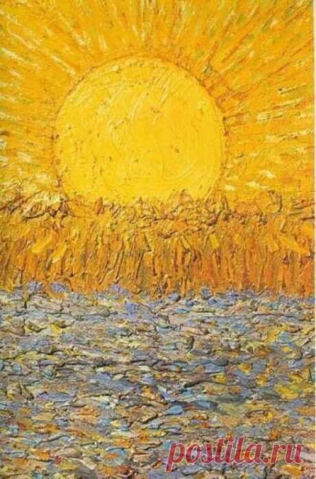 andscape art sunshine fields golden land Good Morning Vincent Van Gogh