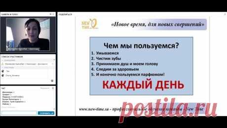 ДУХИ ESSENS/РЕГИСТРАЦИЯ/КОСТРОМА И ОБЛАСТЬ