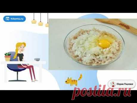 Рыбные котлеты в рисовом кляре. Вкусный блюдо рецепт