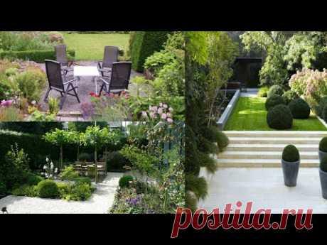 Красивый дизайн двора. Идеи отделки