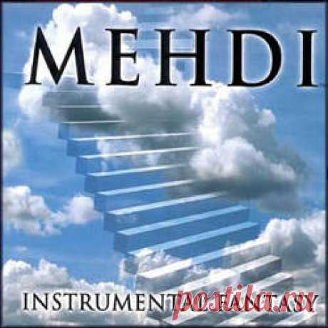 Музыка Mehdi - мелодии сердца и души. Композитор Мехди   Блог Ирины Зайцевой
