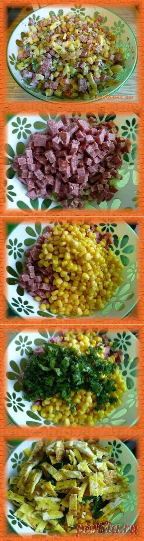 La ensalada con la tortilla, el jamón y el maíz - la receta de la foto
