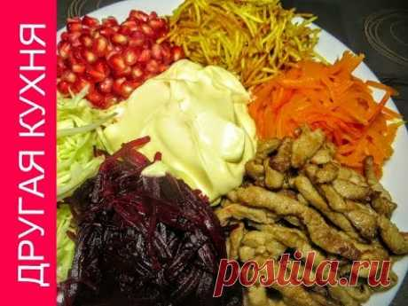 Festive recipe! Simple and tasty salad French! Collection of favourite salads.