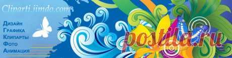 Открытки с Родительской субботой - clipartis Jimdo-Page! Скачать бесплатно фото, картинки, обои, рисунки, иконки, клипарты, шаблоны, открытки, анимашки, рамки, орнаменты, бэкграунды