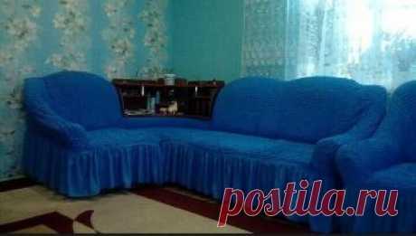Предлогаю Вам огромный выбор Чехлов. Для всех видов мебели. Кровати. Стулья. Диваны. Кресла. Производство Турция. Хорошего плотного качества. Отправка почтой в любой город.