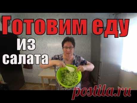 Еда для диабетика тип 2. Лайфхак на кухне.