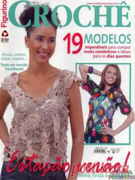 Figurino Croche № 47 - Китайские, японские - Журналы по рукоделию - Страна рукоделия