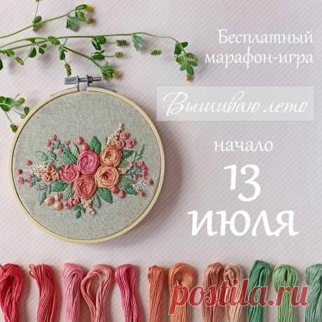 11 техник вышивки в одном панно - как я научилась объемной вышивке | ЗаТВОРница | Яндекс Дзен