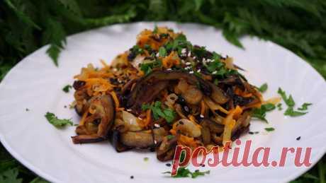 Закуска из баклажанов с морковью | Найди Свой Рецепт | Яндекс Дзен