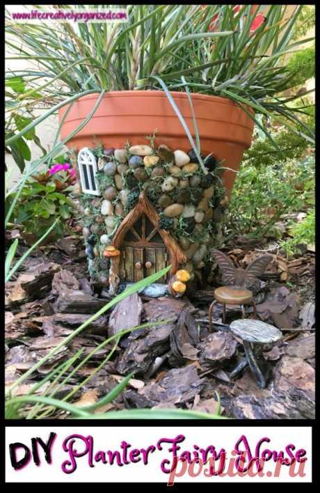 Причудливый DIY Fairy House Planter - ЖИЗНЬ, ТВОРЧЕСКИ ОРГАНИЗОВАННАЯ