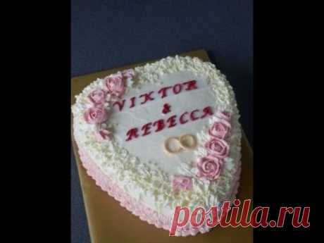 wedding cake \/ cake on list \/ Standesamt Torte