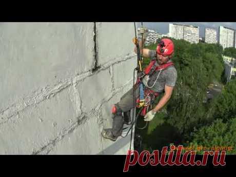 Если бы мне задали вопрос, что мне меньше всего нравится делать? Конечно же, в плане моей работы, на высоте, связанной с промышленным альпинизмом. Я бы ответил, вскрывать бетонные швы на высоте.