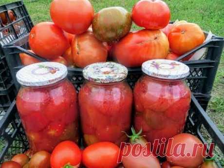 Никогда не взорвутся - голые помидоры на зиму!