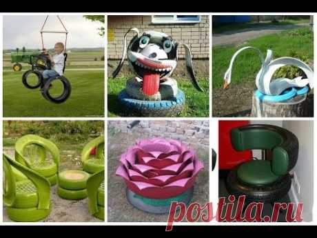 Hand-made articles from tires for your giving. Ideas and master classes. Country councils. Old tires in business!