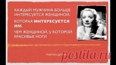 Женское остроумие в цитатах великих женщин!