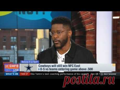 Nate Burleson Reactions: Cowboys will still win NFC East; 0-5 vs teams | GMFB